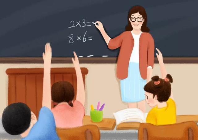 学习小学数学的十二种正确姿势,都在这里