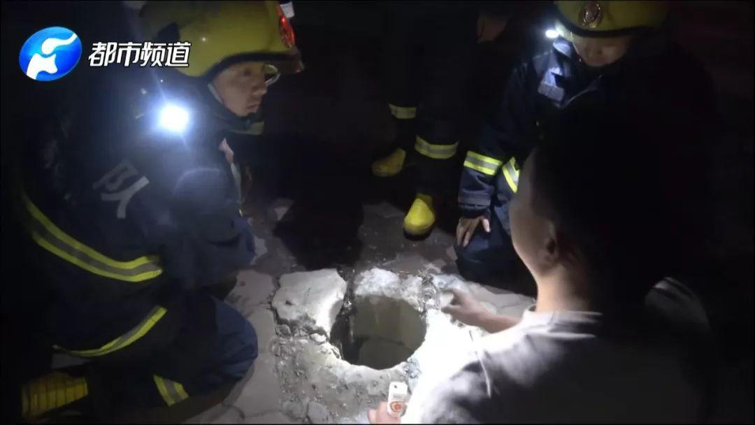 井口太小!鶴壁女童掉入14米深井 14歲少年6次倒掛救援