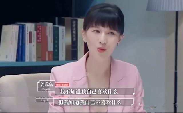 """裸辞已成""""潮流"""",下一站在哪_365兼职网"""
