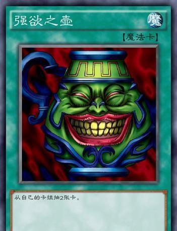 游戏王:四张禁限卡的合体是什么样的?这张卡连限制都没有