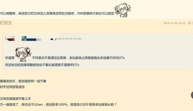艾琳,英雄艾琳,都是,<a href=/tag/wangzherongyao/ target=_blank class=infotextkey>王者荣耀</a>,王者农药