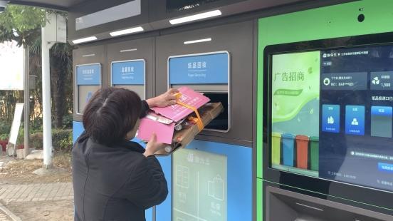 南京:开心棋牌 苹果