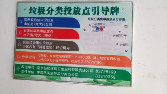 南京:开心棋牌在哪里