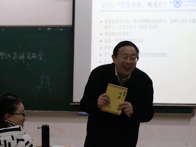 文华学院校长带领学生学《论语》,探索个性化教育理念