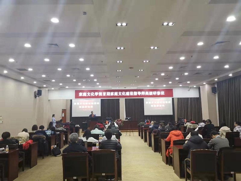 燕园语慧登陆美国资本市场发布会暨2020第四届国学春晚发布会举行