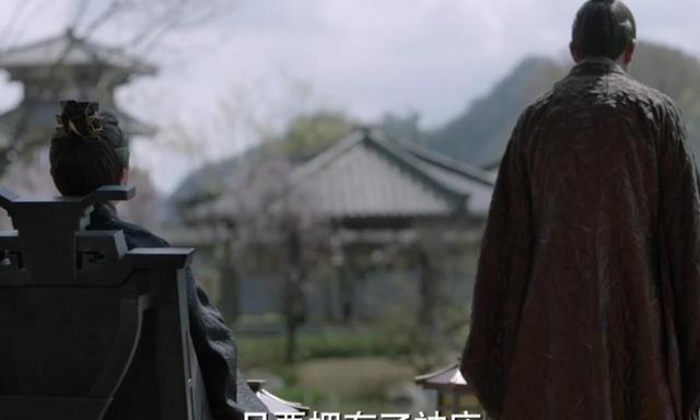 庆余年:庆帝起疑,用宫典监视陈萍萍,其实防的另有其人