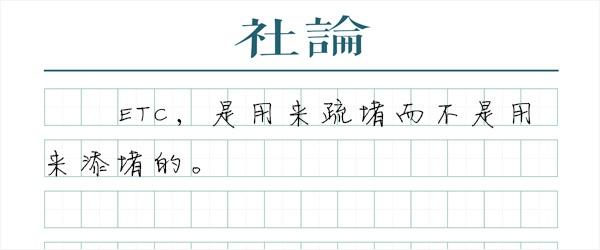 北京隆嘉京昌商贸中心所售3批次蔬菜不合格