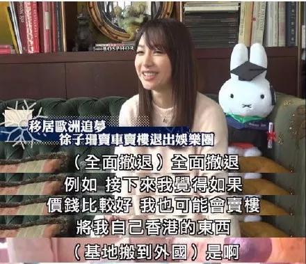 公开谈性险被封杀,她是最受争议的TVB花旦