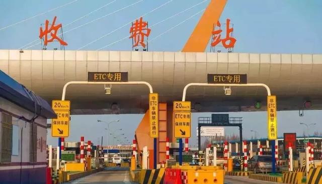 交通部:1月1日起全国487个高速省界收费站全部撤销