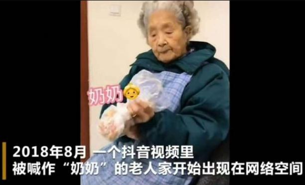 98岁的老奶奶成网红,爱喝可乐吃火锅,时尚潮流秒杀年轻人!