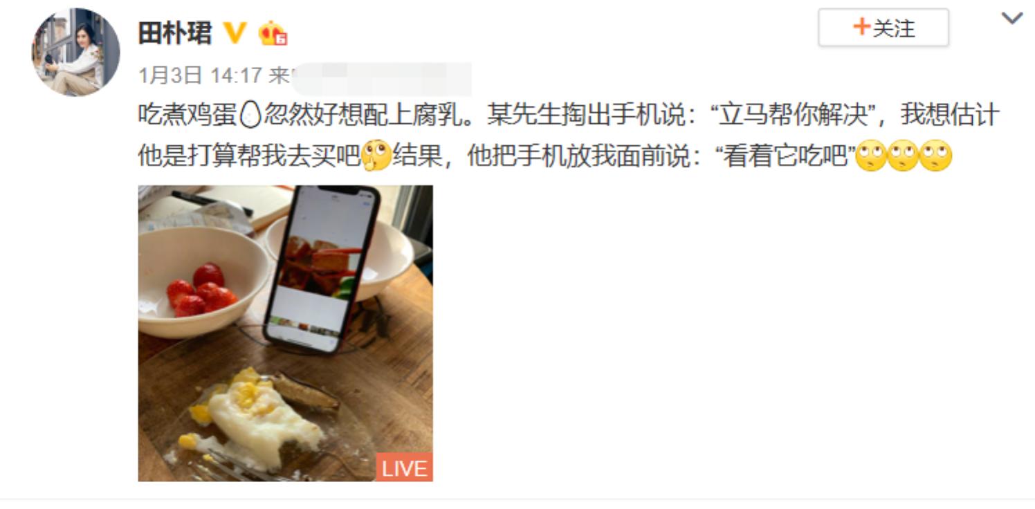 王石小30岁娇妻晒照秀恩爱,吃块腐乳还要用刀叉,网友:这是贵族