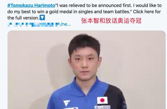奧運5金日本只給中國留1金!張本智和至少1冠