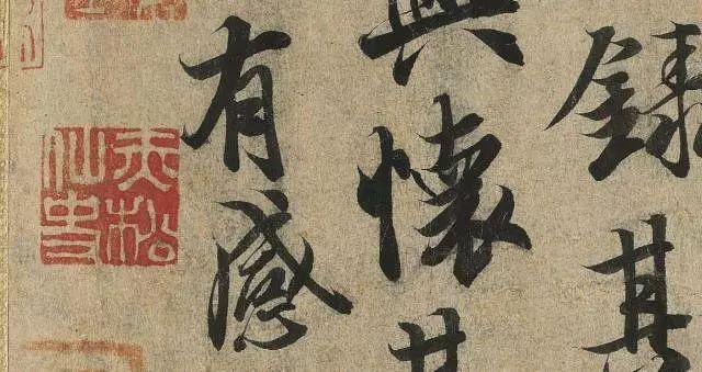 """赵孟頫将《兰亭序》临成小楷,这才是真正的""""书法创新"""""""