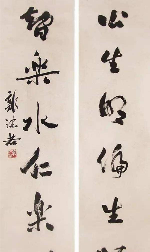 李敖:郭沫若的书法,还不如我呢,真的是这样吗?