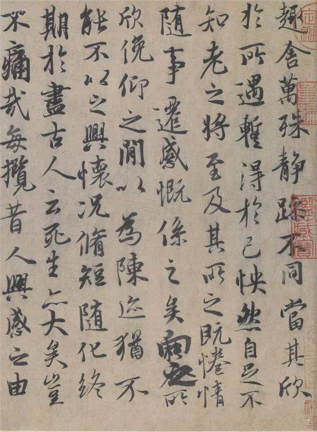 """赵孟頫将《兰亭序》临成小楷,这才是真正的""""书法创新""""!"""