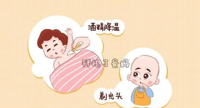 要想宝宝不生病,这些育儿误区不要碰,否则宝宝很受伤!