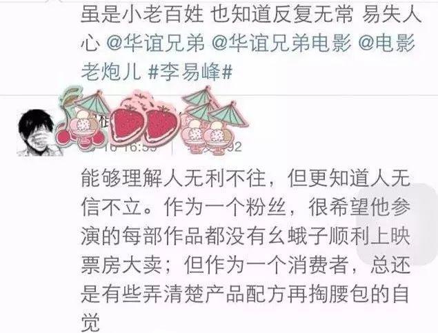郑爽与吴宣仪的粉圈大战,只因撞衫一件毛衣,引发无妄之灾