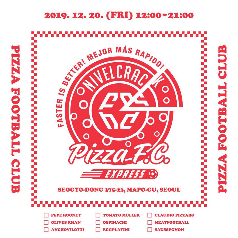 韩国潮流品牌Nivelcrack推出Pizza FC系列