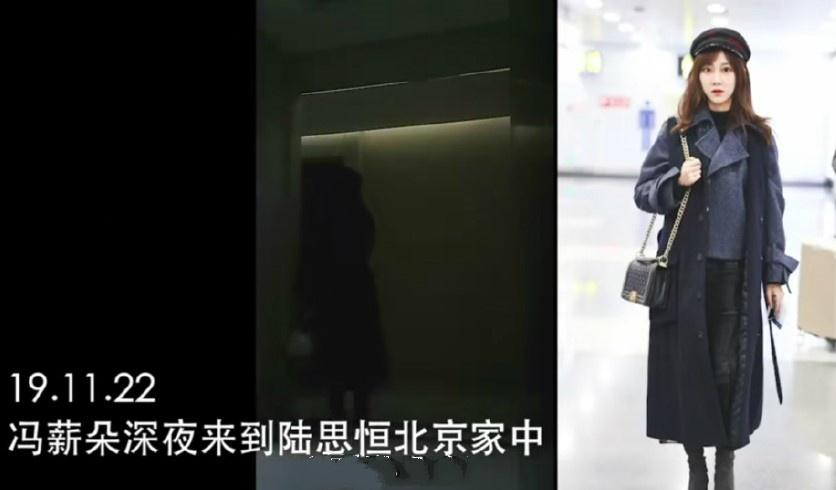 陆思恒私生饭晒出与SNH48成员冯薪朵恋情实锤,简直细思极恐!