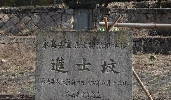 探村浙江永嘉