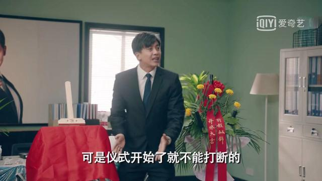 《爱情公寓5》李佳航承包本季笑点,张伟抠门抠出黑色购物人格