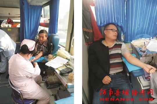 """""""热血浓情 点亮生命"""" 长垣市水利人踊跃参加义务献血活动"""