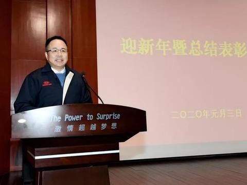 """面向2020的""""六脉神剑""""!东风悦达起亚开启新十年新篇章"""