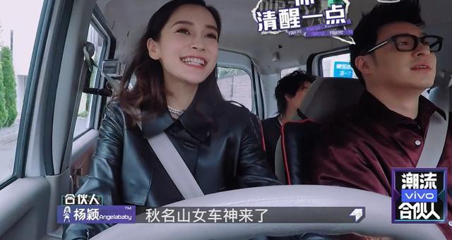 《潮流合伙人》吴亦凡不在,潘玮柏上演塑料兄弟情,可爱