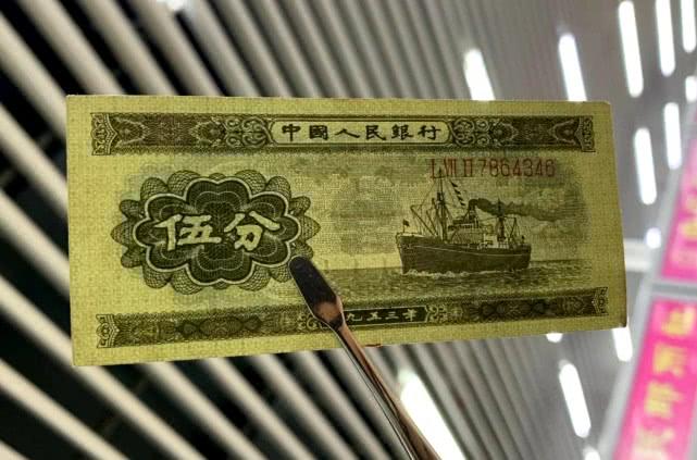 5分纸币不值钱?那是你没找到这种,一张价值1200元!