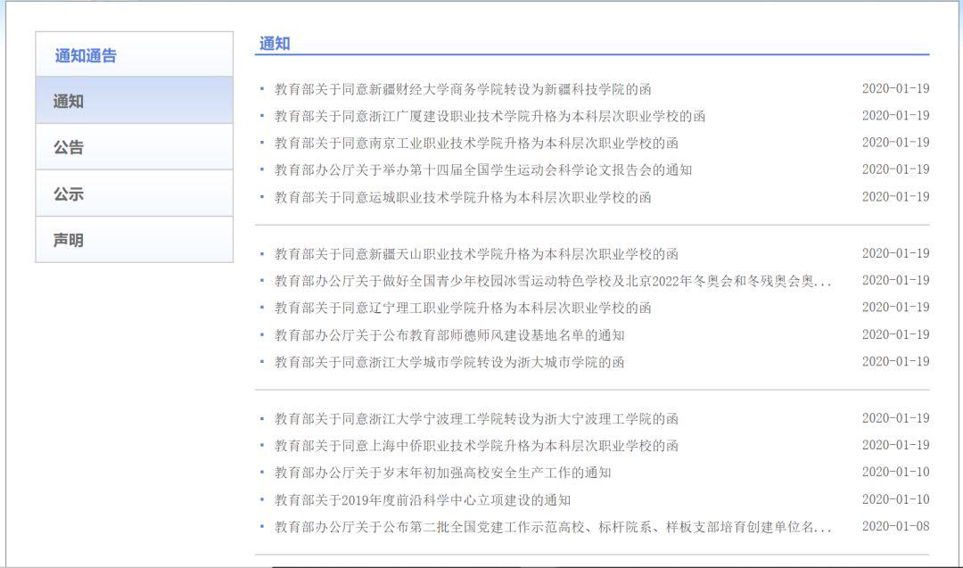 """公共卫生学:有多少""""短板""""等待""""补齐"""""""
