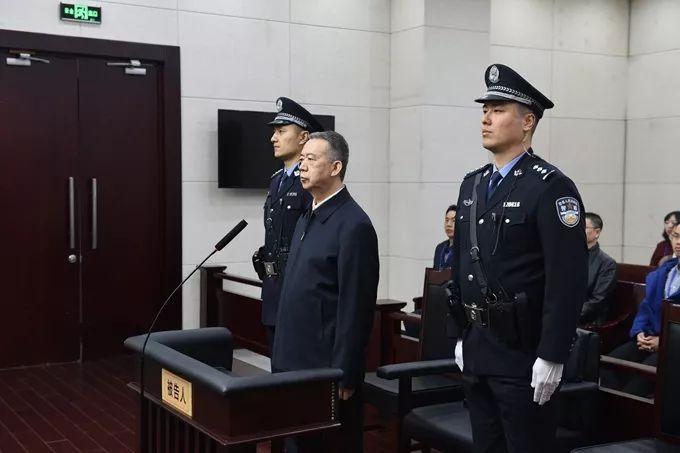 """周永康案孫政才案審判長 再審""""大老虎""""圖片"""