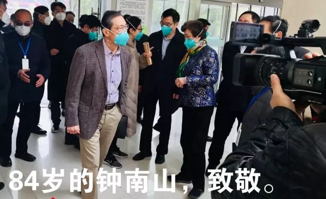 孙杨被授东京奥运门票引争议 外媒称关键看听证会结果