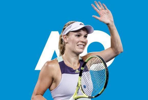 沃兹尼亚奇不敌贾贝乌尔,结束澳网之旅,同正式宣布职业生涯结束