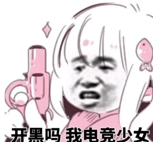 《守望先锋》:春节狂欢季,社交新选择!游戏撩妹两不误!