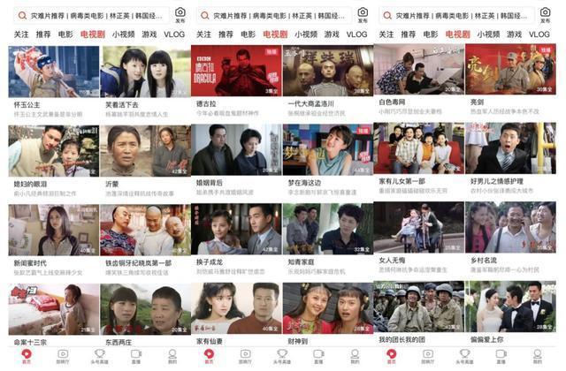 《囧妈》得罪院线,6.3亿背后欢喜传媒的阴谋与字节跳动阳谋