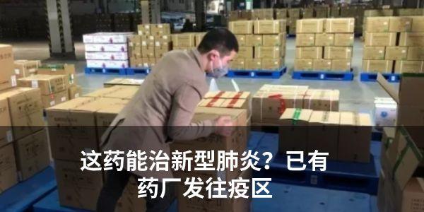 中俄副外长就朝鲜半岛问题通电话