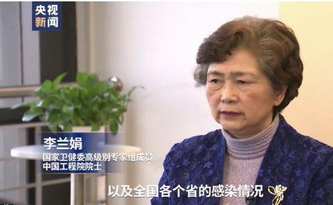 李兰娟接受独家专访。图源:央视新闻视频截图