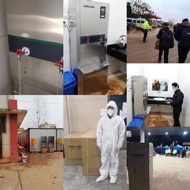 安吉尔集团先期向全国7家疫区重点医院捐赠直饮水设备