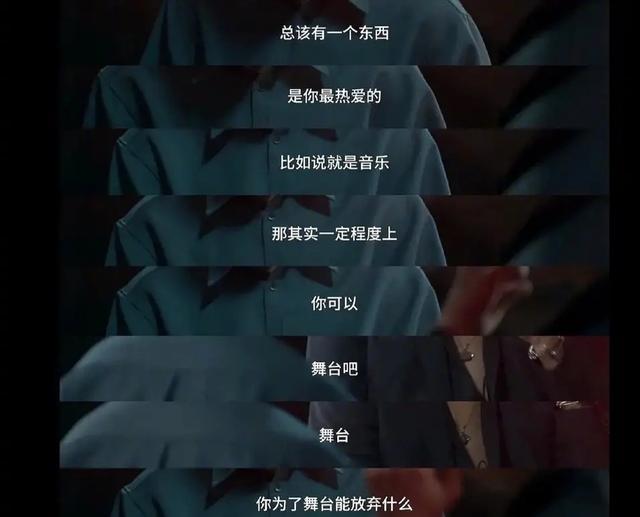 姜思达采访张艺兴,谈及30岁年龄危机:男人至死是少年