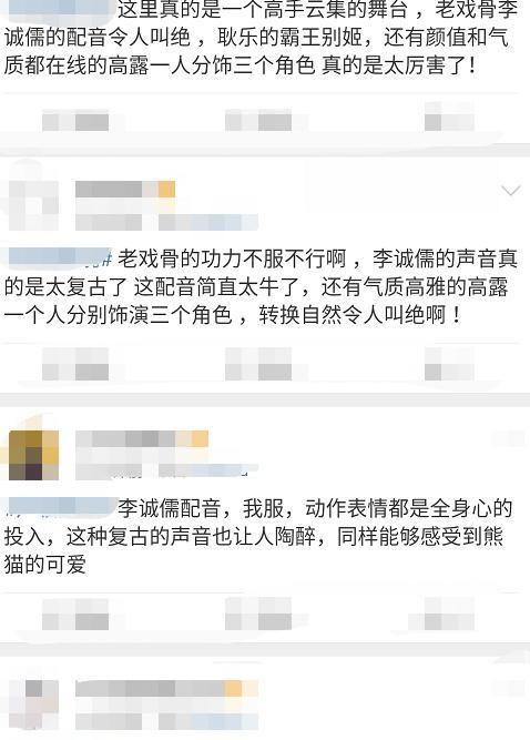 怼郭敬明,被质疑拿剧本炒作的李诚儒,在新节目中凭实力圈粉