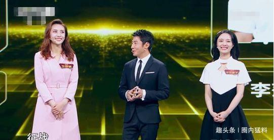主持人总决赛冠军不是尹颂张舒越,而是蔡紫,为何没主持春晚?
