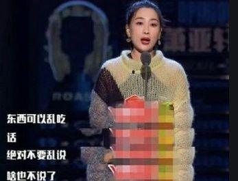 《吐槽大会4》:马苏首次在银幕上道歉