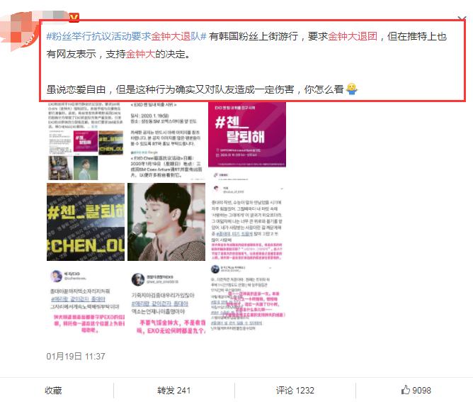 安七炫公布恋情获祝福,对比金钟大恋情,两人粉丝反应相差巨大