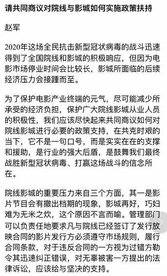 马来西亚专家看好中国经济前景:疫情结束或迅速反弹