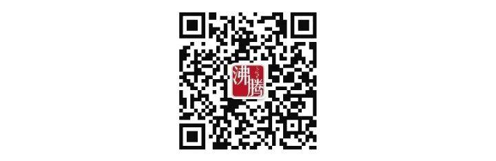 烙铁咀B98-9824732