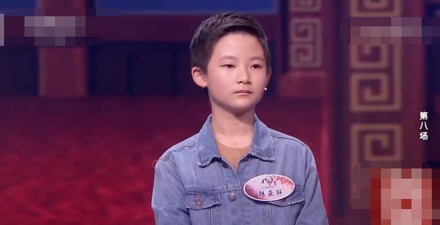 后生可畏!10岁韩亚轩击败郑坤健