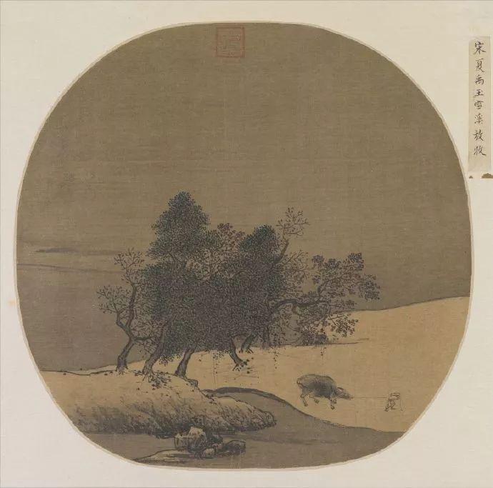 王季迁:笔墨是中国画美观的引导和标准