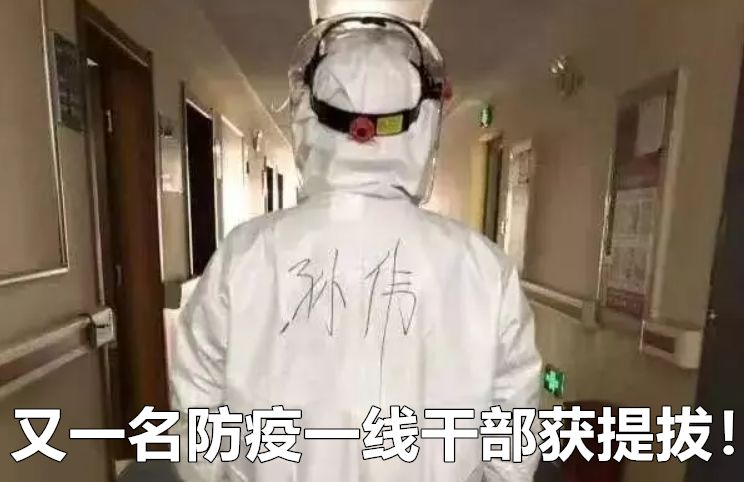 编结工艺品3B6-363