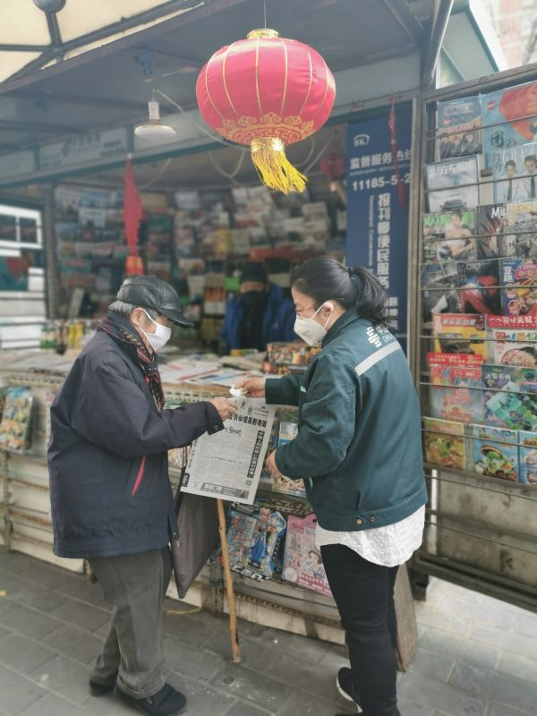 ▲图为大年初七,一位老读者在购买《参考消息》。提供严谨权威的信息,是《参考消息》创刊88年多来一以贯之的鲜明特色。