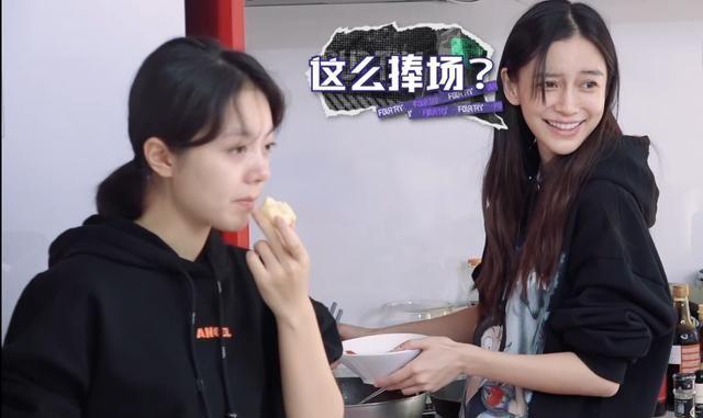 《潮流合伙人》吴亦凡示范健身轮遭遇滑铁卢